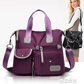 超大容量媽媽包女包手提單肩斜挎包旅游行李包袋商務手拎旅行包 NMS怦然新品