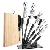 刀具套裝菜板菜刀套裝美夫人不銹鋼水果刀七件套組合家用全套廚房ATF 三角衣櫃
