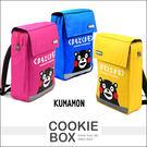 正版 日本 熊本熊 KUMAMON 方型 背包 後背包 書包 戶外包 學生 上課 外出 旅遊 吉祥物 *餅乾盒子*