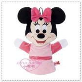 小花花日本精品♥ Minnie 米妮 全身造型 立體 桃色蝴蝶結 粉色衣服 布袋戲 造型手偶 掛飾 57022406