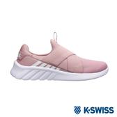 K-SWISS Aeronaut Flex輕量健走鞋-女-乾燥玫瑰