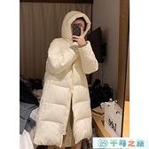 羽絨服女寬松顯瘦韓版中長款保暖連帽冬季外套
