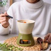 陶瓷巧克力融化鍋蛋撻液鍋熔化爐冰淇淋芝士加熱爐加熱黃油牛奶  居家物語