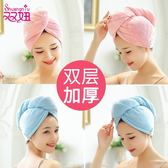 干發帽強力吸水速干成人浴帽雙層加厚擦頭發