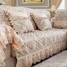 沙發墊 蕾絲防滑四季通用歐式簡約亞麻全包萬能沙發墊布藝組合沙發套罩巾 印象