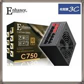 Enhance 益衡 C750 750W 金牌 電源供應器