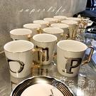 輕奢北歐風網紅創意個性潮流英文字母骨瓷陶馬克水杯金邊咖啡情侶 小時光生活館