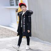 男童羽絨服 男童羽絨服中大童青少年學生冬季時尚毛領韓版修身兒童羽絨服外套 快樂母嬰