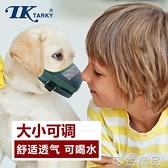 日本TARKY狗狗嘴套防咬狗口罩防叫器防亂吃泰迪小型金毛大型嘴套 聖誕節全館免運