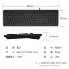 鍵盤 鍵盤有線筆記本臺式機電腦辦公鍵盤鼠標套裝USB鍵鼠KB216 宜品