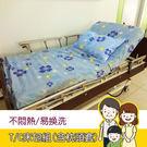 T/C床包組 (含枕頭套/顏色隨機) 氣墊床/電動床/防水 單人床包