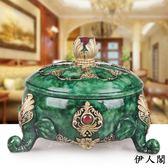 煙灰缸客廳帶蓋煙缸歐宴多功能珠寶盒伊人閣