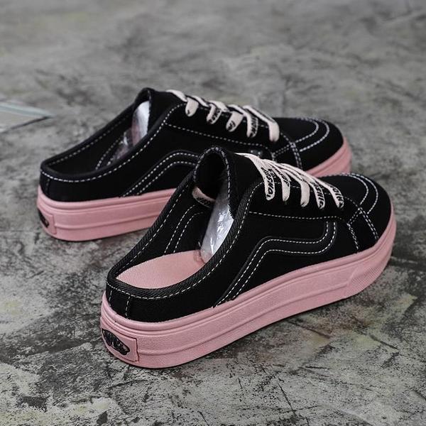 半拖鞋 無后跟懶人鞋女夏季新款韓版ulzzang帆布鞋平底小白鞋半拖鞋 城市科技