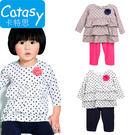 套裝 長袖 上衣 九分褲 Catasy 精梳 純棉 女童 寶寶 氣質點點 淺灰 米白