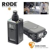 【缺貨】RODE 無線麥克風系統 RODELink Newsshooter Kit無線發射器/接收器2.4GHz 無線系統組合公司貨