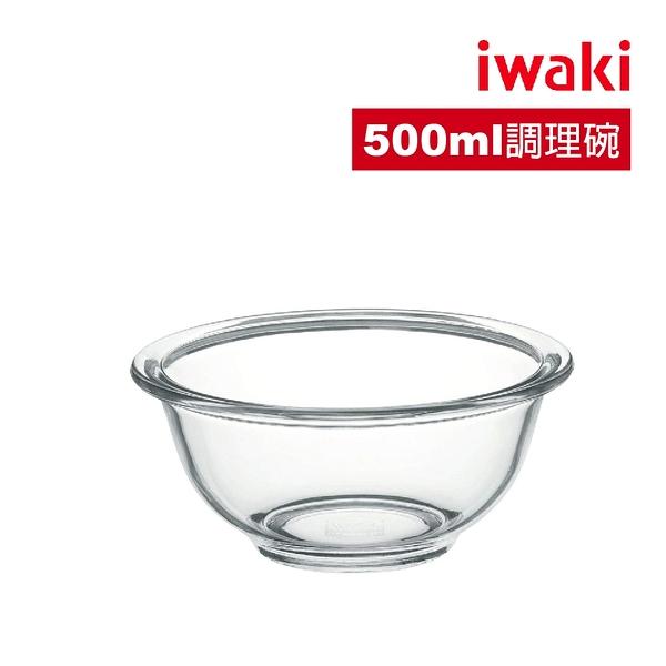 【iwaki】耐熱玻璃微波調理碗-500ml
