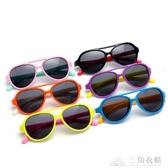 兒童眼鏡太陽鏡男童女童墨鏡韓國防紫外線眼鏡寶寶太陽眼鏡潮 三角衣櫃