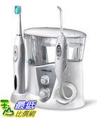 [春節特賣5組] Waterpik WP-950 Complete Care 7.0 Water Flosser and Sonic Tooth Brush_U73