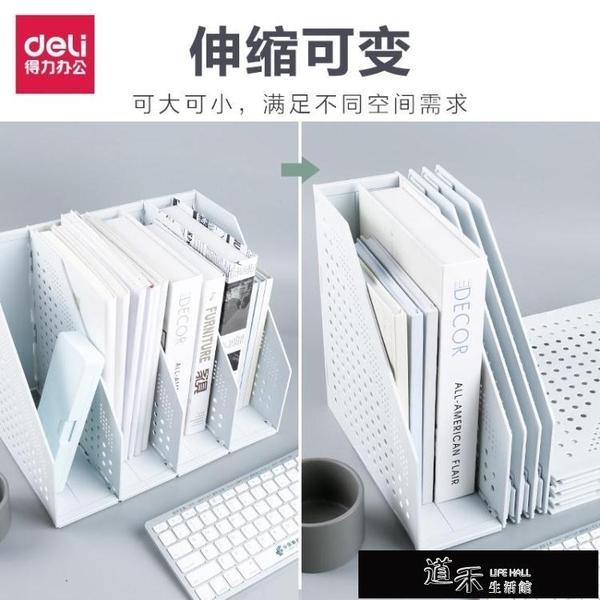 多層文件架可折疊伸縮書架桌上文件架子置物架文件框資料架桌面文件夾收納盒立【全館免運】
