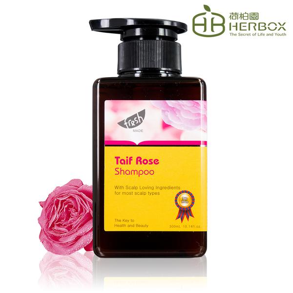 荷柏園Herbox 阿拉伯薔薇洗髮精 300ml