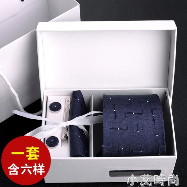 高品質男士六件套正裝商務黑色8cm條紋領帶新郎結婚送禮盒裝 小艾新品