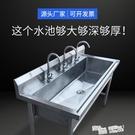 商用不銹鋼水槽單槽超大洗菜盆手池飯店廚房帶平臺支架一體長水池 ATF 魔法鞋櫃