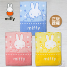 米飛兔 繽粉點點浴巾 米菲兔miffy正版授權~DK襪子毛巾大王