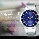 【人文行旅】Agnes b. | 法國簡約雅痞 FBRY999 太陽能時尚腕錶