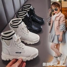 兒童馬丁靴2020秋冬新款加絨女童靴子中大童英倫風雪地大棉鞋短靴 聖誕節全館免運