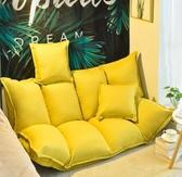 懶人沙發臥室折疊沙發床兩用雙人日式榻榻米多功能沙發椅小戶型 MKS免運