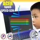 【Ezstick抗藍光】ACER Spin 5 SP513-52N 防藍光護眼螢幕貼 靜電吸附 (可選鏡面或霧面)