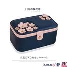 熱賣飾品收納盒 Sofis首飾盒首飾收納盒飾品收納盒項鍊盒公主歐式韓國手飾品簡約 coco