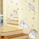 壁貼【橘果設計】小倉鼠 DIY組合壁貼 ...