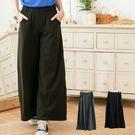 休閒風潮正流行  舒適好摸的棉料材質+鬆緊褲頭設計超好穿  合身的修身版型,馬上讓大腿肉肉消去一大半