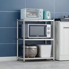 60cm三層不鏽鋼置物架(無圍欄) 電器架 烤箱架 微波爐架 不鏽鋼廚房收納架【YV9996】快樂生活網