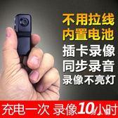 微型攝像頭迷你 高清錄像無線攝像機家用監控防盜戶外運動DV zm2887『男人範』TW