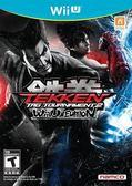 WiiU Tekken Tag Tournament 2 鐵拳 TT 2(美版代購)