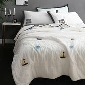 簡約水洗棉被空調被涼被可水洗單人雙人簡約純色薄被子    居家物語