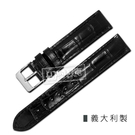 Watchband / 17mm / 義大利原裝進口壓紋牛皮錶帶 黑色