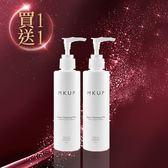【買一送一】卸妝乳2入組★MKUP 美咖 舒敏深層卸妝乳