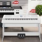 【非凡樂器】YAMAHA山葉 DGX-650 88鍵數位鋼琴 白色 / 含原廠架.椅.踏板 / 贈耳機.保養組 / 公司貨保固