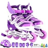 單鞋溜冰鞋兒童全套裝男女旱冰輪滑鞋直排輪初學者3-5-6-8-10歲初學者igo 美芭