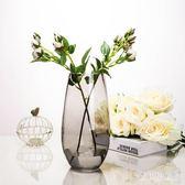 花瓶 歐式時尚插花花器簡約彩色玻璃花瓶客廳裝飾品擺件 BF6594『寶貝兒童裝』