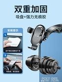 車載手機支架汽車用品車內必備車上貨車專用支撐導航固定器吸盤式 polygirl