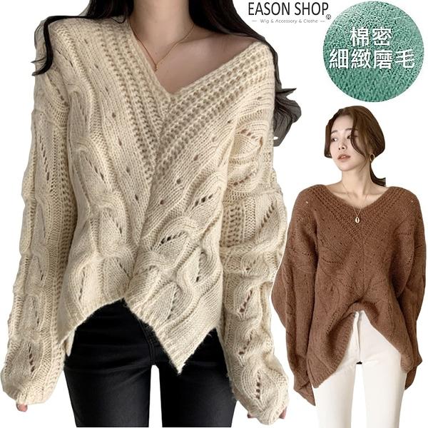 EASON SHOP(GW8411)麻花粗針織洞洞露空V領毛衣 長袖 寬鬆落肩 針織上衣 側開衩 素色 韓國