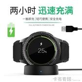 三星手錶gear S3充電器S2/galaxy watch磁吸底座sport S4無線充電 雙十二全館免運