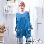 【Tiara Tiara】激安 藍晒圖風格刷毛邊長袖上衣(深藍/淺藍)