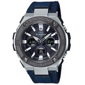 CASIO G-SHOCK 太陽能帆布錶帶三眼錶-深藍錶帶(GST-S330AC-2A)