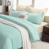 絲光精梳棉 單人4件組(床包+被套+枕套) 純粹系列-蒂芬妮 BUNNY LIFE