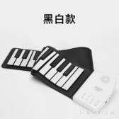 電子琴 居家寶寶兒童手卷鋼琴初學者專業0-1-3-6歲女孩音樂玩具LB21136【3C環球數位館】